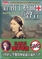 taiwan book